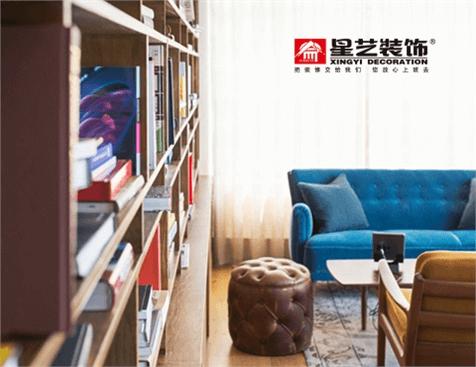 广东星艺装饰集团股份有限公司视频投稿怎么赚钱